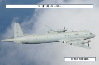 ニュース画像 1枚目:IL-38哨戒機「RF-75342」