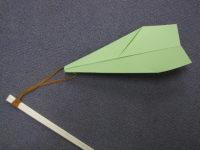 ニュース画像:所沢航空発祥記念館、11月11日に「折り紙ヒコーキ工作教室」を開催