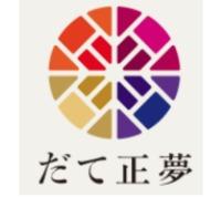 ニュース画像:ANA、宮城県新ブランド米「だて正夢」を空港ラウンジや機内番組で紹介