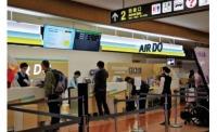 ニュース画像:AIRDO、帯広空港カウンターをリニューアル 機能的で優しいカウンターへ