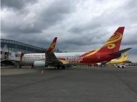 ニュース画像 1枚目:西安からトキを輸送した海南航空「B-1505」
