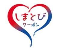 ニュース画像:ANAとJAL、長崎・鹿児島の協力でORCとJAC離島路線をマイルで提供