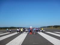 ニュース画像:第11回萩・石見空港マラソン全国大会、10月21日に開催 応募は定員超