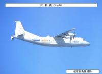 ニュース画像:中国のY-9、東シナ海から日本海に飛行 空自戦闘機がスクランブル