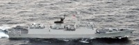 ニュース画像:中国海軍ジャンカイⅡ級フリゲート、対馬付近を航行 P-3Cが確認