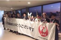 ニュース画像:JAL、伊丹と関空でハロウィンイベントを開催 お菓子配布など