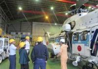 ニュース画像:海上保安庁、マレーシア海上法令執行庁の職員3名に研修を実施