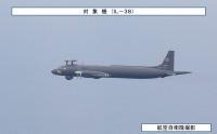 ニュース画像 1枚目:11月8日に確認されたロシア海軍Il-38哨戒機