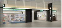 ニュース画像:関空の国際線ゲートエリア内に「ファミリーマート」がオープン