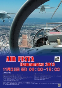 ニュース画像:エア・フェスタ浜松、オープニング8時30分 ブルーは13時45分から