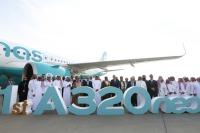ニュース画像 2枚目:キング・ハーリド国際空港に到着したA320neo