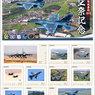 ニュース画像 7枚目:オリジナル フレーム切手「航空自衛隊築城基地2018 航空祭記念」