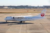ニュース画像:ATR予測、日本市場で2025年までに100機の需要 地方創生で