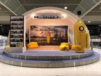 ニュース画像:スペイン産オリーブオイル、成田空港でキャンペーン 11月25日まで