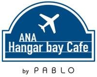 ニュース画像 2枚目:ANA Hangar bay Cafe by PABLO ロゴ