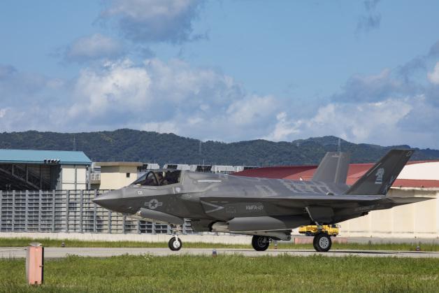 ニュース画像 2枚目:岩国基地に配備されているF-35B