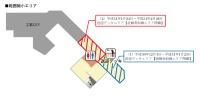 ニュース画像 1枚目:国内線送迎デッキの範囲