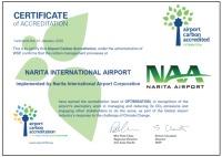 ニュース画像:成田空港、国際空港評議会の空港カーボン認証プログラムでレベル3を取得