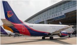 ニュース画像 1枚目:広東龍浩航空の塗装が施された737-400SF