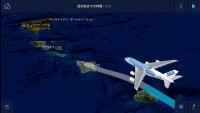 ニュース画像:ANAのA380、機内で新たな3Dマップやコックピットビューを採用