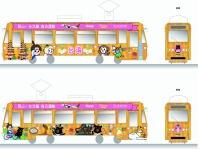 ニュース画像:岡山県、路面電車ラッピングで岡山/台北線のデイリー運航をPR
