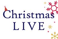 ニュース画像 1枚目:セントレア クリスマスライブ2018