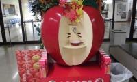 ニュース画像 1枚目:リンゴジュースの試飲サービス イメージ