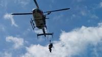 ニュース画像:つくば市、12月18日に茨城県防災航空隊と筑波山などで合同訓練
