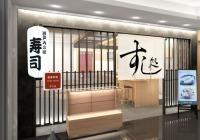 ニュース画像:松山空港、ターミナル内の店舗で新メニューや店舗リニューアルを実施