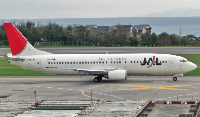 ニュース画像 1枚目:JEX時代の「JA8994」