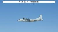 ニュース画像 1枚目:Y-9情報収集機