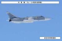 ニュース画像:ロシアのSu-24戦術偵察機、日本海を飛行 空自戦闘機が対応