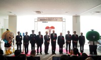 ニュース画像 1枚目:徳島/香港線の就航記念セレモニー