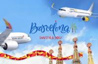 ニュース画像:アシアナ航空、ブエリング航空と欧州271路線でインターライン提携