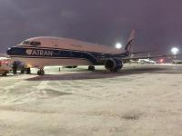 ニュース画像:アトラン・アヴィアトランス・カーゴ、4機目の737-400BCF導入