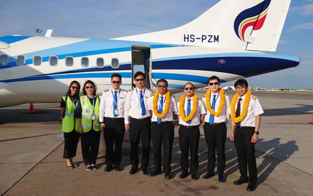 ニュース画像 1枚目:ATR-72-600 「HS-PZM」