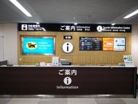 ニュース画像:大分空港、グローバルWiFiの取扱を開始