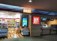 ニュース画像:旭川空港「BLUE SKY」、ゲートショップがリニューアルオープン