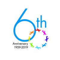 ニュース画像:長崎空港、創立60周年記念で香港旅行などが当たるキャンペーン