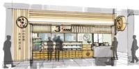 ニュース画像 1枚目:新店舗「北のおにぎり工房 かな」 イメージ