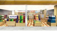 ニュース画像:釧路空港「BLUE SKY」出発ロビー店、リニューアル工事で一時休業