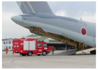ニュース画像:消防庁、災害支援出動の消防航空隊などに賞状 支援の自衛隊に感謝状