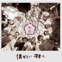 ニュース画像:JAC、奄美大島出身のアーティストによる楽曲を機内BGMに使用