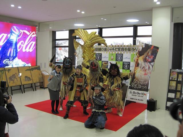 ニュース画像 1枚目:名古屋おもてなし武将隊による金シャチお披露目セレモニー