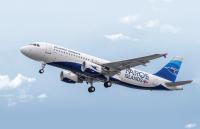 ニュース画像:KLM、フェロー諸島のアトランティック・エアウェイズとコードシェア