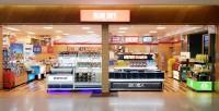 ニュース画像:釧路空港「BLUE SKY」出発ロビー店、2月7日にリニューアル