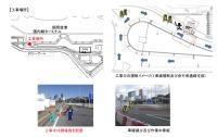 ニュース画像 1枚目:福岡空港国内線エプロン照明灯設置に伴う歩道迂回と車線規制