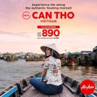 ニュース画像 1枚目:タイ・エアアジア、カントーに就航