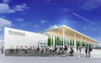 ニュース画像 1枚目:愛知県国際展示場「Aichi Sky Expo」