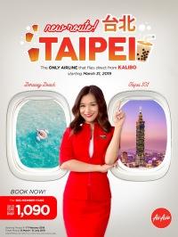 ニュース画像:フィリピン・エアアジア、3月末にカリボ/台北線 A320で週4便